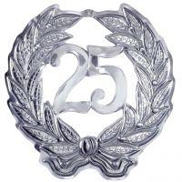 Jubiläumszahl 25, silber, 40cm